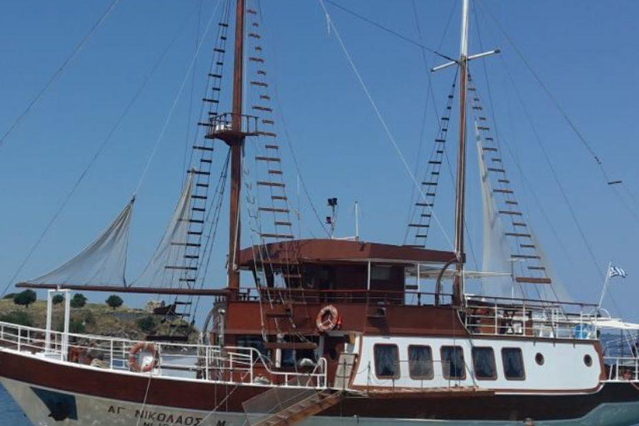 boat_0002_Layer 3